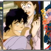 El anime 'nuevo' Vs el anime 'viejo': Una discusión bizantina.