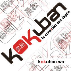 Kokuban – ¡Tu conexión con Japón!