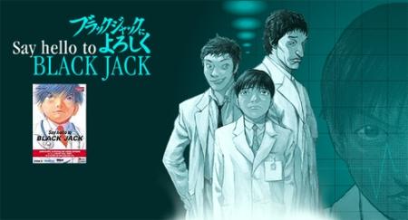 SHblack_jack