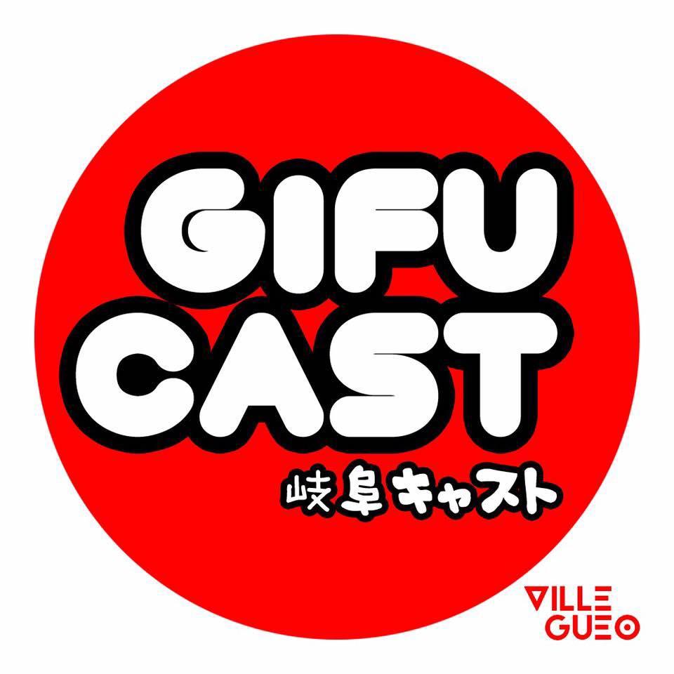 Gifucast